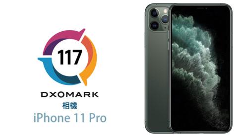 iPhone11 DxO评分公布!但吃了低像素的亏,竟还不敌华为小米?