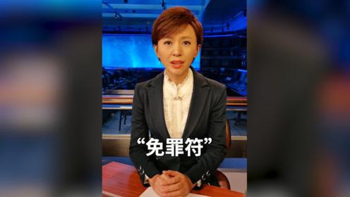 """长沙9岁男孩被殴打身亡 央视主播:精神问题不是""""免罪符"""""""
