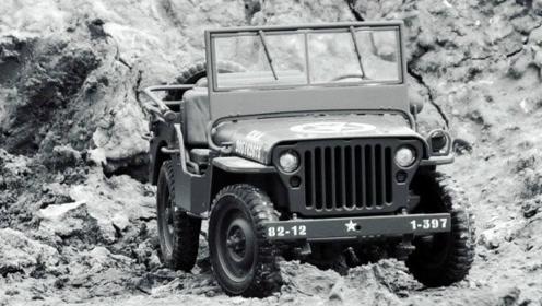 """二战的""""全能战士"""",美国吉普车可以走在任何地形?网友:一切皆有可能的"""