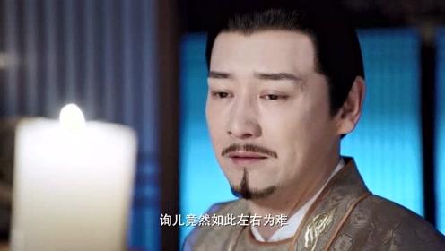 《明月照我心》大王爷才是最有心的人,大家都错怪他了!