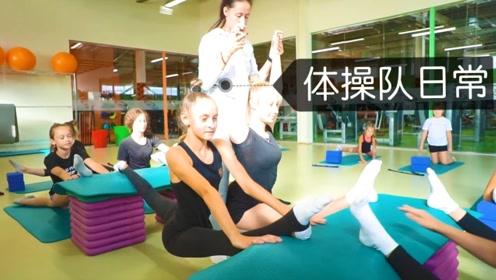 俄罗斯体操队的孩子太牛了!训练强度这么大还能笑出来