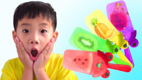 姐姐做出各种美味水果冰淇淋!弟弟吃的太开心了