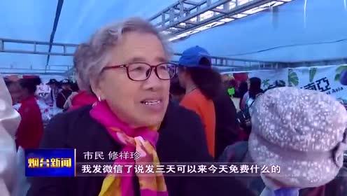 视频毓璜顶公园:游园活动丰富 演出精彩纷呈