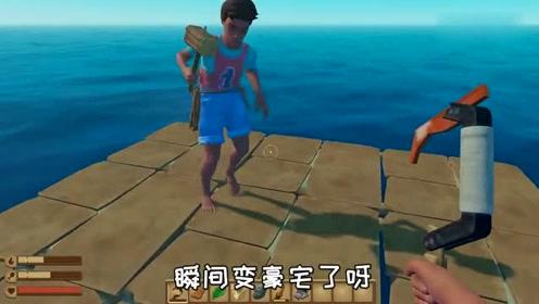 木筏求生求生第二集:游戏没有十分钟就遇见了传说中的金钱岛