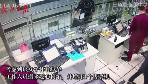 孕妇办理123张武汉通,地铁站临时增开1个售票机并搬来椅子