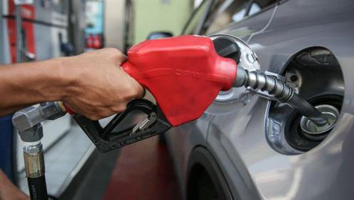 油价调整最新消息:双十一钱包变瘪,本轮调整加油可能也得多花钱