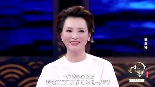中国式的优雅-董卿,是一个把气质融入到岁月里的女子