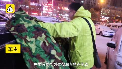 小心快递延误!黑龙江大雪低至-25℃,哈尔滨出动120辆车除雪