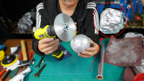花了6小时把铝箔纸锤成铝球,再切开里面是怎样的?