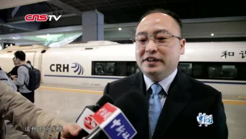 """""""双十一"""":长三角地区电商快递铁路运量预计增56%"""