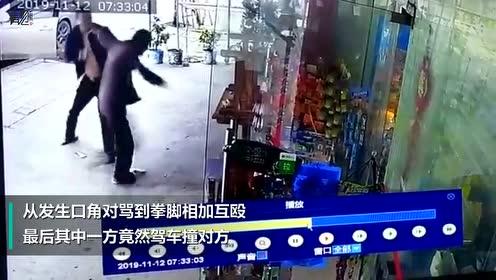 两男子因取快递争执互殴 其中一名男子竟驾车撞对方
