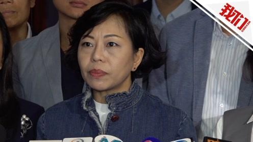 香港建制派议员:暴力行为正逐步将香港推向沉沦深渊
