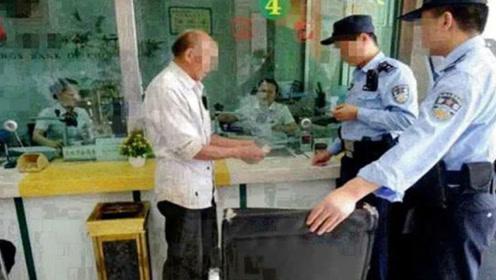 农村老人提着一箱钱去银行,看到钱后,银行人员立马报警