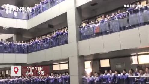 长春一中学学生在11时11分合唱《单身情歌》,已唱第9个年头