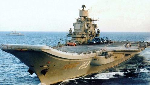 瓦良格号第一次回到中国,看看船底刮下了什么?