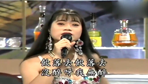 美女深情演唱歌曲《兔矢志》,本人刚一开嗓,台下观众瞬间不淡定了!