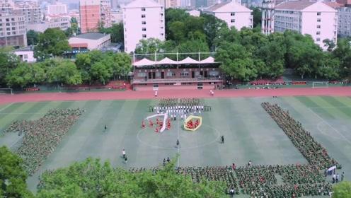 安徽农业大学 我爱你中国 快闪
