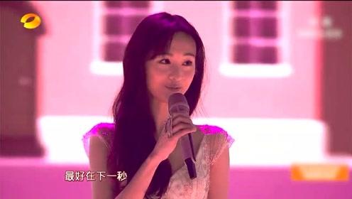 郑爽长裙飘飘清纯演唱,小仙子超美