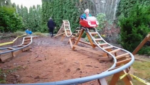 史上最疼孩子的爷爷 直接在后院造了三台过山车
