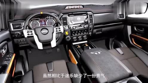 """新一代日产""""泰坦""""皮卡!5.6V8发动机很硬派"""