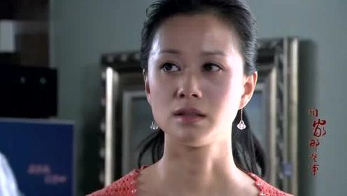 全家帮儿子张罗结婚,谁料未婚妻在外面偷偷帮别人生孩子,扎心了