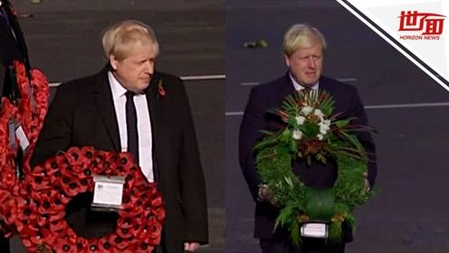 """英首相出席活动放反花圈 BBC用旧画面""""打掩护""""被批假新闻"""