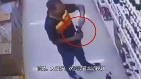 奇葩男子超市里尝酒水,路过的还以为是老板呢,监控拍下全过程
