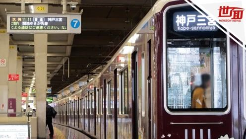 """电车也过""""双十一""""?日本编号1111电车11点11分刚好驶离月台"""