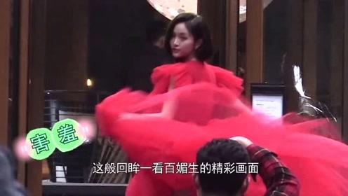 甜美公主也能性感迷人 吴宣仪在线撩裙回眸一笑美cry