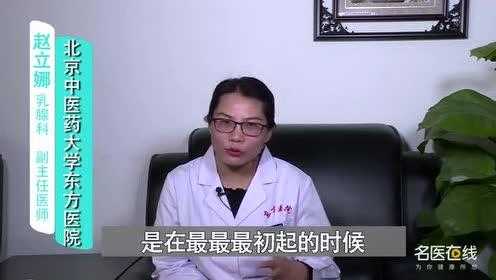 急性乳腺炎多久能消除
