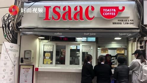吃叮到了|韩国人气现烤吐司店 抱歉!这家不配红