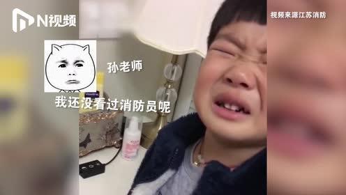 江苏一名男孩因感冒错过消防演习,崩溃大哭:我再也不生病了