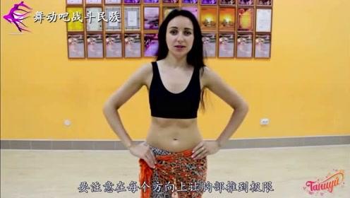 女人是水做的?看到俄罗斯舞蹈老师的教学,网友:太灵活了