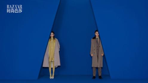 《时尚芭莎》×《没有秘密的你》,戚薇金瀚蓝色大片
