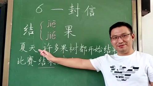 又是别人家的老师,课堂风趣活跃,孩子遇到这样的好老师真幸运!