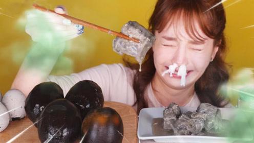 韩国吃播挑战松花蛋和臭豆腐,堵上鼻子还被臭哭,网友:真香!