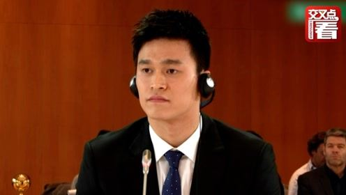 听证会上孙杨说:主检官显得非常不专业!