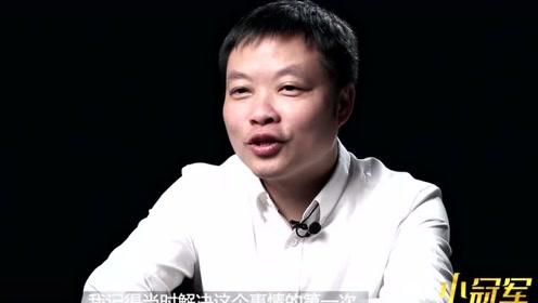 何小鹏:17岁的目标是40岁实现财务自由,但36岁就实现了……