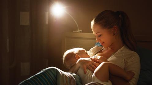 专家提倡母乳喂养,那究竟有没有必要给孩子喂夜奶呢?
