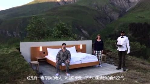 只有一张床的旅店,地处海拔1900米处,就怕睡到半夜下雨!