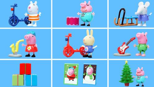 小猪佩奇的圣诞节礼盒玩具