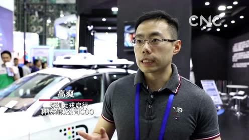 AI合成主播 深圳高交会:自动驾驶解决方案加速驶向未来
