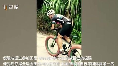 残疾小伙勇夺赛跑骑行冠军 退役后仅凭两条断臂练成肌肉猛男
