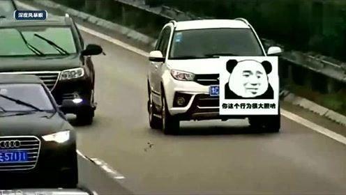 这种祸害谁遇上谁倒霉,要不是拍下,都不知司机有多无德