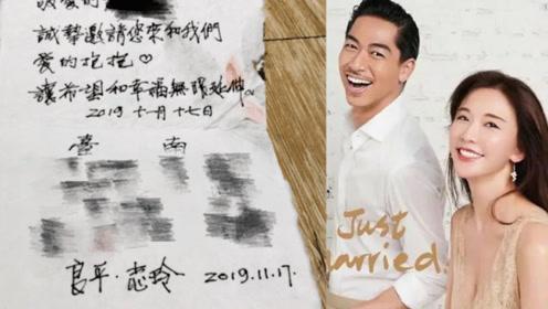 林志玲在台湾大婚邀请黄渤!却被黄渤委婉拒绝,网友:情商真高