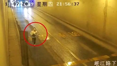 男子隧道内抛撒毒品 十几秒后被警方制服