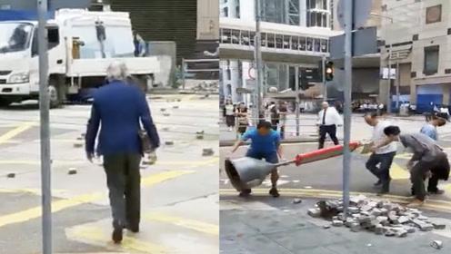 这个视频令人感动:从一个人到一群人 港人自发清理道路不再沉默