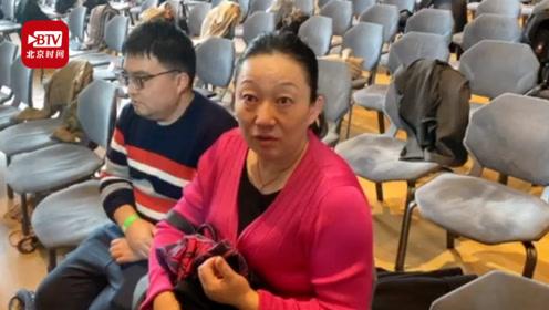 孙杨母亲接受采访时落泪:他们不给我机会把事情说清楚