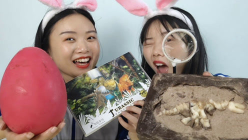 """闺蜜恶作剧:室内戴墨镜大喊太黑,瞪眼玩""""恐龙考古化石""""真是逗"""