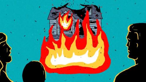 房子被烧毁,一家三口各奔东西,没想到却因祸得福?